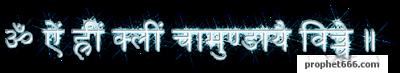 3D Image of Om Aim Hrim Klim Chamundaye Vichche -1
