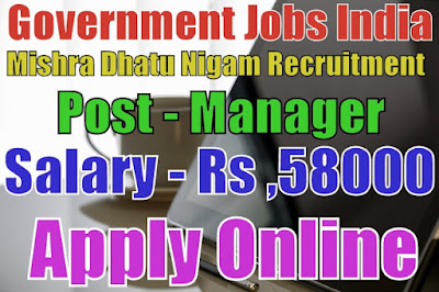Mishra Dhatu Nigam Limited Recruitment 2017