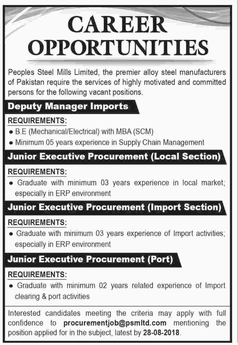 Career Opportunities in Peoples Steel Mills Limited