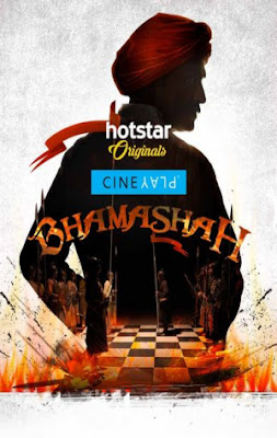 Poster Of Hindi Movie Bhamashah 2017 Full HD Movie Free Download 720P Watch Online