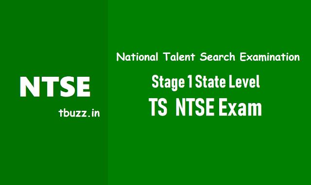 తెలంగాణ జాతీయ ప్రతిభాన్వేషణ పరీక్షకు దరఖాస్తులు 2018,ts ntse 2018,telangana state level national talent search examination,stage 1 state level ts ntse exam 2018