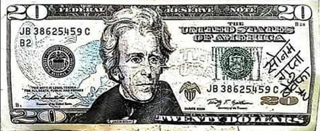 dollar-20-sonam-gupta-bewafa-note, sonam gupta funny pics