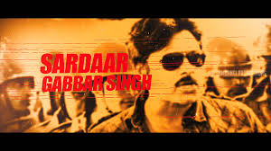 Sardaar Gabbar Singh 2016 dubbed Full Hindi Movie Download
