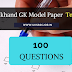 Uttarakhand GK Model Paper Test -1