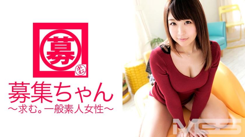 261ARA-042 募集ちゃん 045 さえ 25歳 事務職日本261ARA系列,業餘素人,极品素人美女妹子,福利射,福利视频,稀有番号,搭訕約炮做愛,蚊香社,素人募集ちゃん,ラグジュtv,Prestige,MGS動画