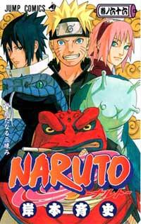Ver Descargar Naruto Manga Tomo 66