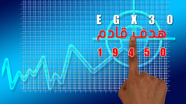 بعد استضافة البورصة المصرية تستضيف فعاليات المؤتمر السنوي الحادي و العشرين لإتحاد البورصات البورصات الأفريقية ما هي أهداف المؤشر العام