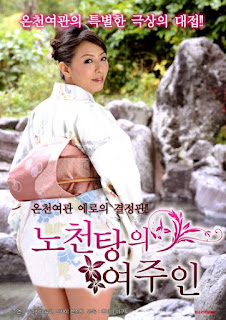 The glossy and beauti roprietress (2015)
