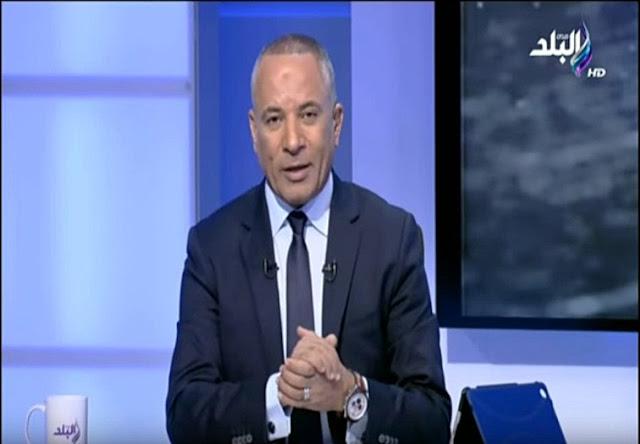 برنامج على مسئوليتى 31-1-2018 أحمد موسى افتتاح حقل ظهر