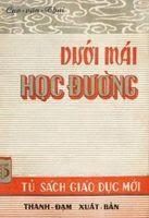 Dưới Mái Học Đường - Cao Văn Thái