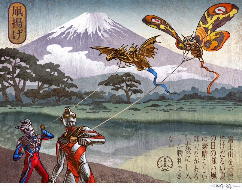 06-Ultraman-&-Ultraman-Zero-&-Mothra-&-King-Ghidorah-Chet-Phillips-Childhood-Japanese-Styled-Illustrations-www-designstack-co