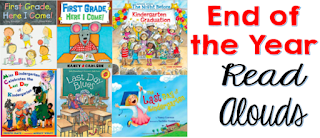 End of year read aloud books for kindergarten and first grade.  Your students will enjoy listening to these stories.  Enjoy the last few weeks of school as the end of the school year is near.
