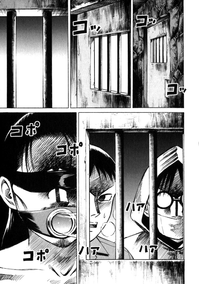 Higanjima chapter 30 trang 12