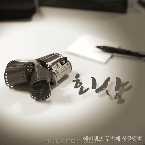 A.Tempo – 회상 – Single