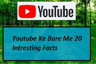 Youtube Ke Bare Me 20 Intresting Facts