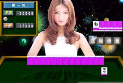 夢幻麻將館MM真人版,養眼的正妹美女陪你打牌!