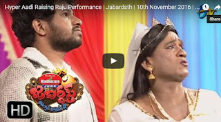 Hyper Aadi Raising Raju Performance  Jabardsth  10th November 2016