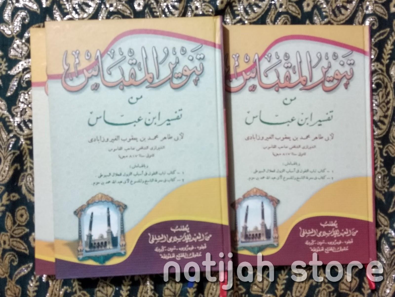 Kitab Tafsir Ibnu Abas