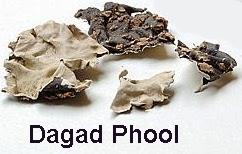 how to clean dagad phool