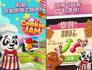 Cookie Jam App