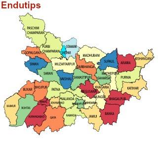 Bihar Me Kitne Jile Hai – जाने बिहार में जिलों की संख्या