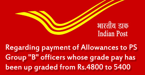 allowance-grade-pay-India-Post