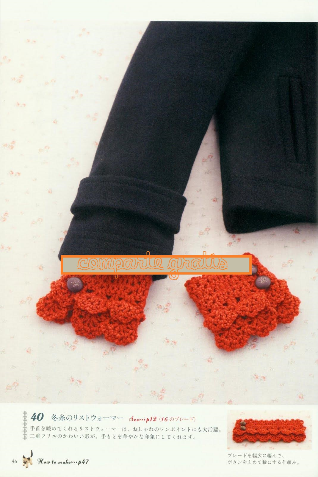 Puños de Quita y Pon de Crochet Patron