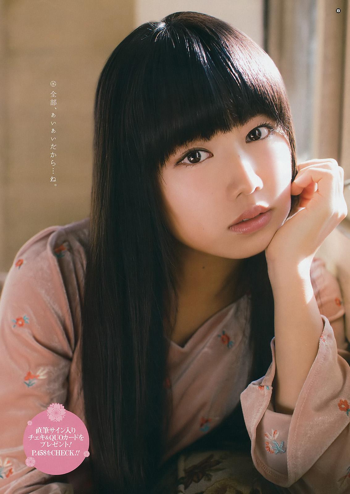 Hirota aika 廣田あいか Shiritsu Ebisu Chugaku, Young Gangan 2017.01.20 No.02 (ヤングガンガン 2017年 No.02)
