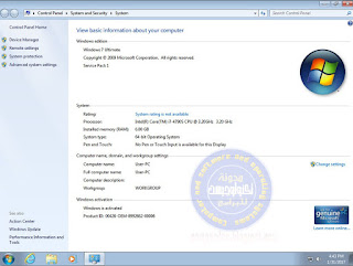 Windows 7 SP1 Ultimate + office 2010 English 2017 activated