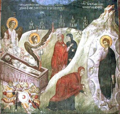 Αέναη επΑνάσταση - Οι Μυροφόρες (Αγ. Νικολάου Βελιμίροβιτς)