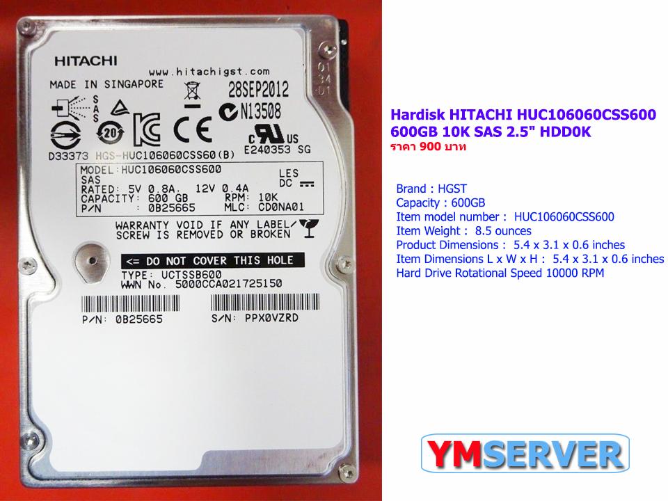 เหลือ 10 ลูก]ฮาร์ดดิส มือสอง HITACHI HUC106060CSS600 600GB 10K SAS