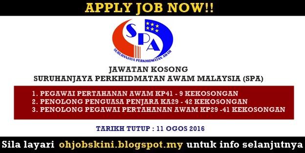 Jawatan Kosong Suruhanjaya Perkhidmatan Awam Malaysia (SPA)