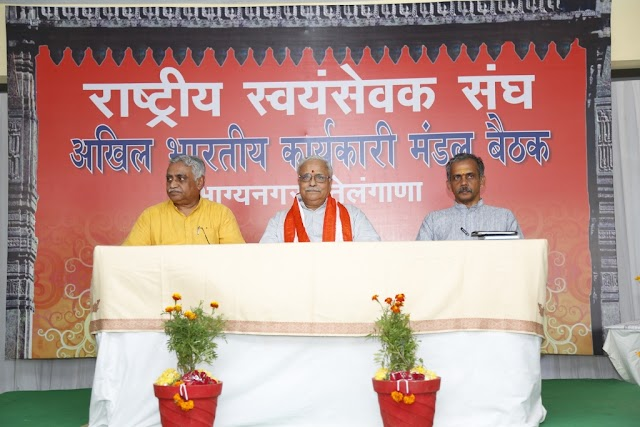 RSS ABKM 2016 - Press Conference addressed by RSS General Secretary