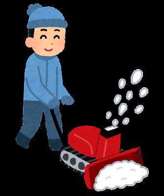 除雪機を使う人のイラスト(男性)