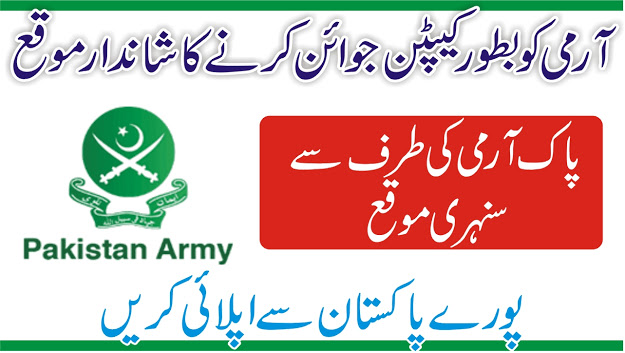 Join Pak Army as Medical Cadet Jobs 2021