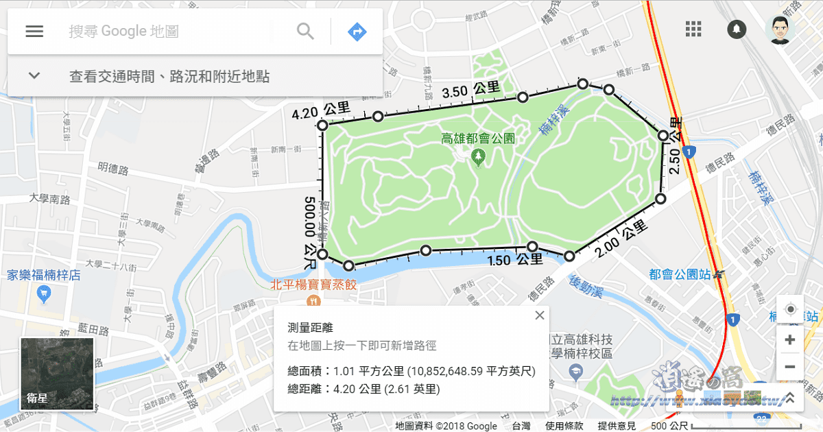 Google Earth 測量任意地點的距離、周長、面積