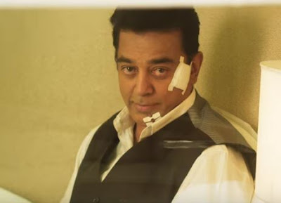 Vishwaroopam 2 Trailer Released