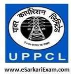 UPPCL ARO, APS Exam Result