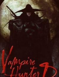 Vampire Hunter D | Bmovies