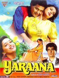 Dj maza songs club: yaraana (1995) mp3 songs.