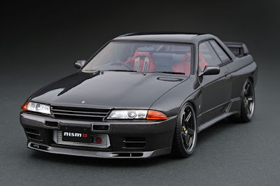 Nissan Skyline GTR R32 Nismo Used RB26 Engine