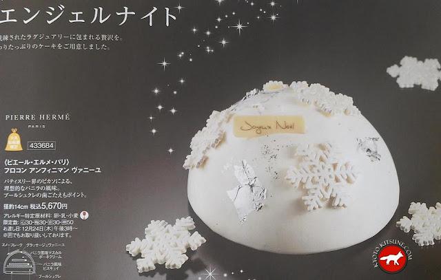 Gâteaux de Pierre Hermé au Japon