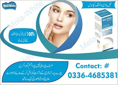 Glutathione-Skin-whitening-60-Capsule-NEW