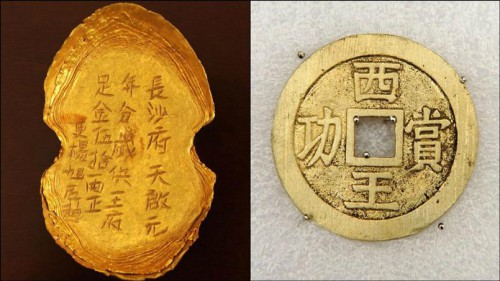 Κίνα: Ο μυθικός θησαυρός ενός Κινέζου πολέμαρχου ανακαλύφθηκε στις κοίτες του ποταμού Mingjiang