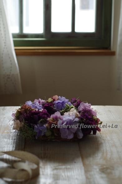 http://leila365.shop-pro.jp/?pid=119680785