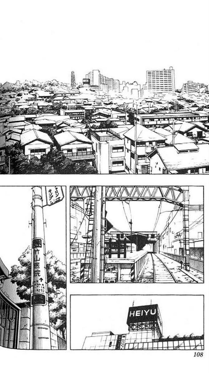 Shaman King [Vua pháp thuật] chap 77 trang 4