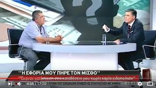 Η ΞΕΦΤΙΛΑ ΤΟΥ ΕΥΑΓΓΕΛΑΤΟΥ❗ Προσπαθεί να πείσει πονεμένο Έλληνα πολίτη να μην ψηφίσει  Χρυσή Αυγή..➤➕〝📹ΒΙΝΤΕΟ 〞