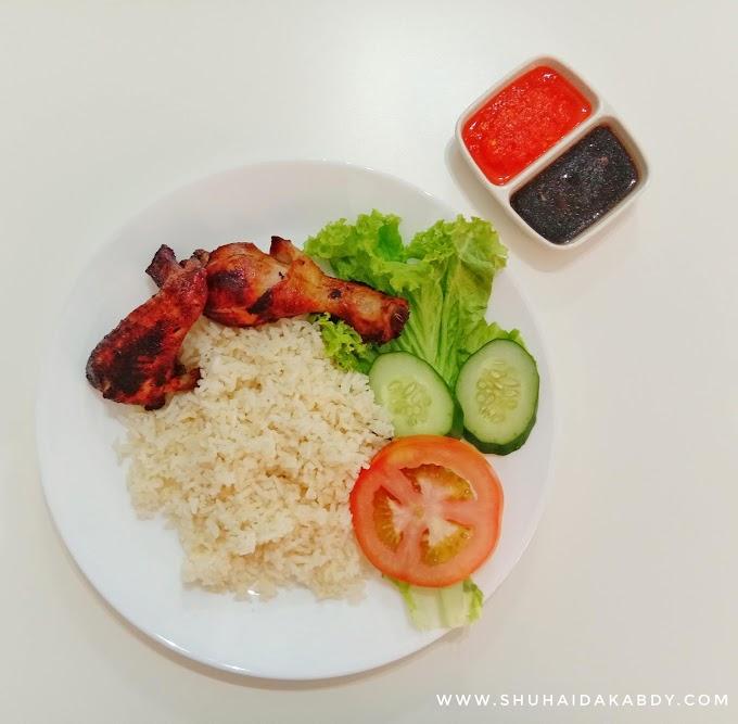 Resepi Nasi Ayam Ringkas dan Sedap