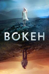 Watch Bokeh Online Free in HD