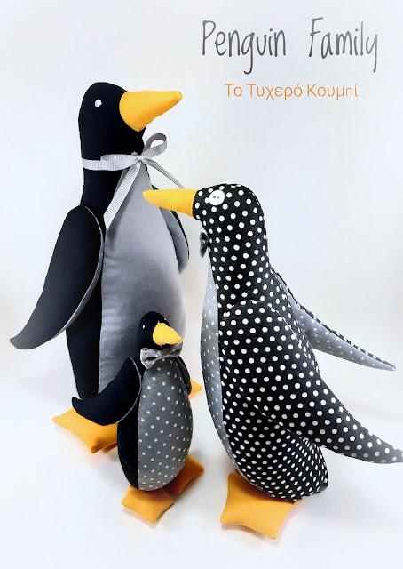 Οικογένεια πάνινων πιγκουίνων:  Μικρός 15 cm, μεσαίος 23 cm, μεγάλος 27 cm